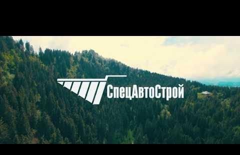 Аренда трала - Кызыл
